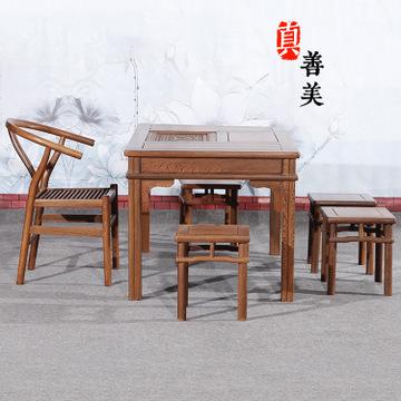 红木家具 实木中式仿古功夫茶几 鸡翅木简约泡茶桌椅 六件套