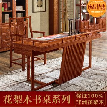 新中式红木办公桌 刺猬紫檀花梨木书桌椅组合 实木大班台写字台