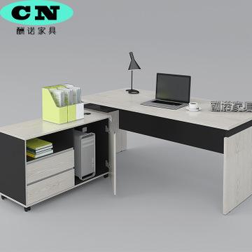 酬诺办公家具 产品 产品介绍 最新产品信息