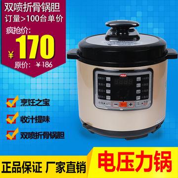 苏尼斯电高压力锅迷你机械式饭煲双喷折骨锅胆,含蒸架,一键排气