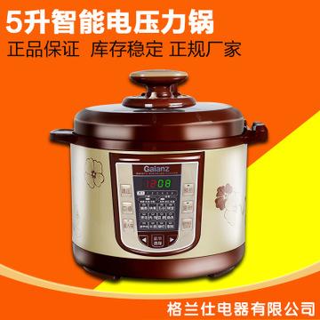 Galanz/格兰仕 Y2 电压力锅双胆正品 智能5L电高压煲