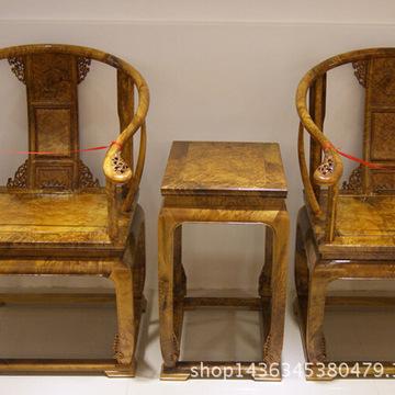 金丝楠皇宫椅三件套 实木中式古典明清仿古家具楠木沙发太师椅