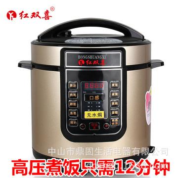 红双喜电压力锅工厂直销5l6l智能高压锅会销礼品高压电饭煲正品