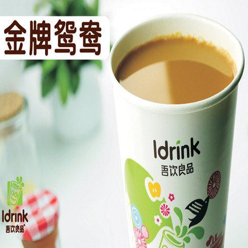 吾饮良品金牌鸳鸯奶茶