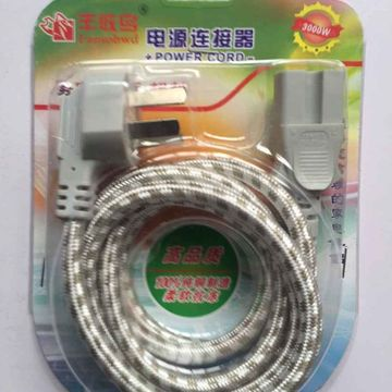 电饭煲 电水壶插头电源线