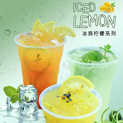 美味食族-冰霜柠檬