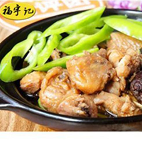 福宇记黄焖鸡饭