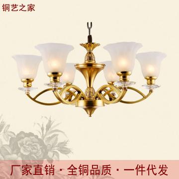 欧式全铜吊灯 美式餐厅吊灯大气高档全铜led灯具厂家