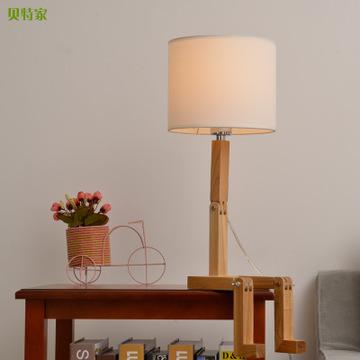 北欧宜家简约创意台灯卧室客厅书房摆设布艺实木四驱