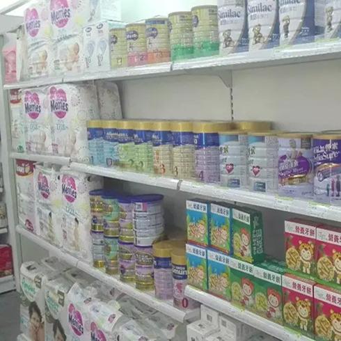 店内产品奶粉