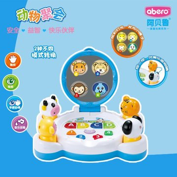 阿贝鲁玩具动物聚会早教音乐 婴儿玩具益智学习机宝宝儿童音乐故事机