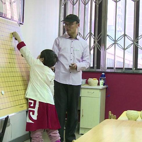 东方童民族艺术教育-五子棋课程