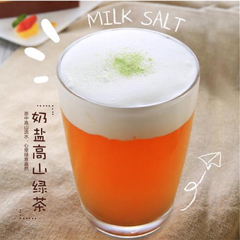 奶盐高山绿茶