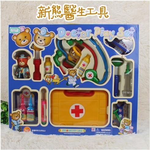 儿童成长-益智类玩具