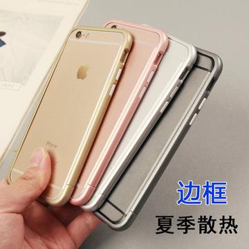 新款6s手机壳苹果6/6splus边框 六超薄5s se防摔玫瑰金女4.7边框