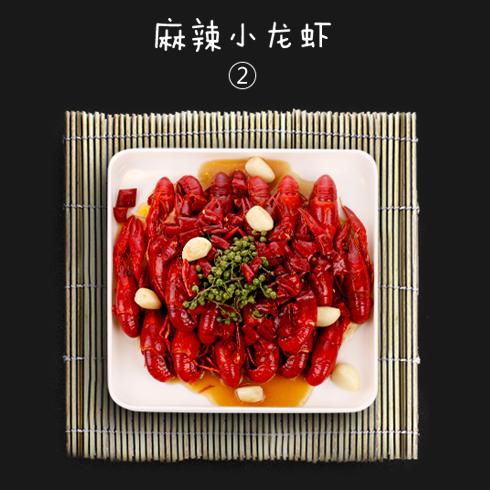 爱尚虾友记-麻辣小龙虾