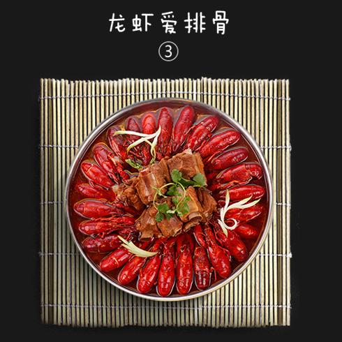 爱尚虾友记-龙虾爱排骨