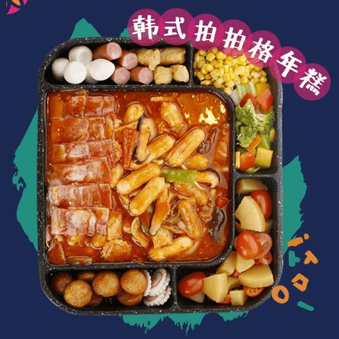 火炉岛韩式涮烤-韩式拍拍格年糕