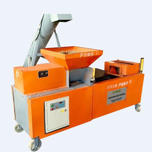 香菇压块机组及主机