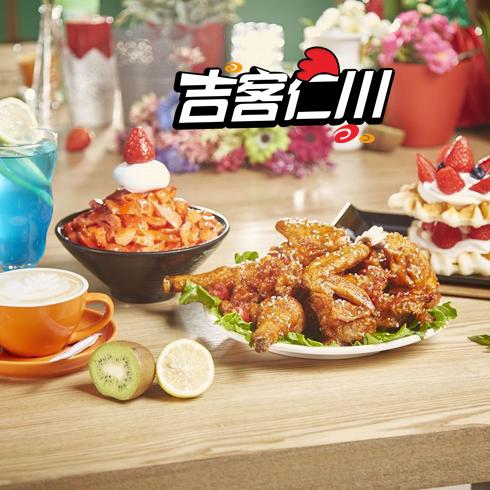 吉客仁川韩式套餐