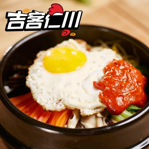 吉客仁川石锅拌饭
