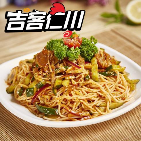 吉客仁川韩式小吃