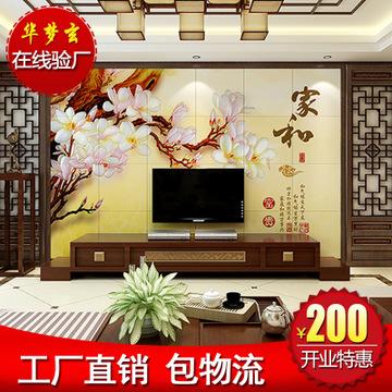 瓷砖背景墙 佛山厂家 中式背景墙 微晶石 家和富贵 电视背景墙