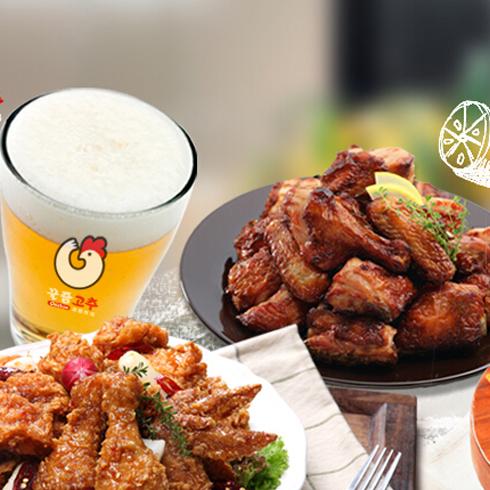 库桥炸鸡休闲小吃-金黄酥脆炸鸡套餐