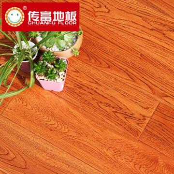 传富 纯实木地板 橡木锁扣仿古地板 地热地板 地暖实木地板 批发