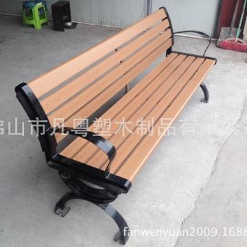 ps素材公园椅子