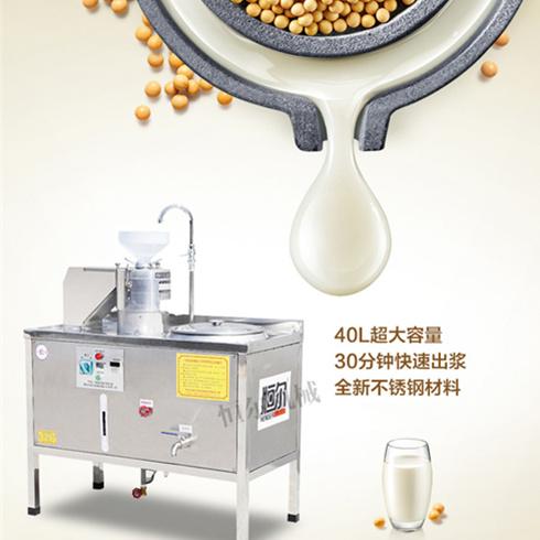 3型豆浆机