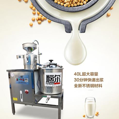 豆浆机微压
