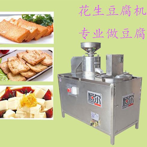 花生豆腐机1