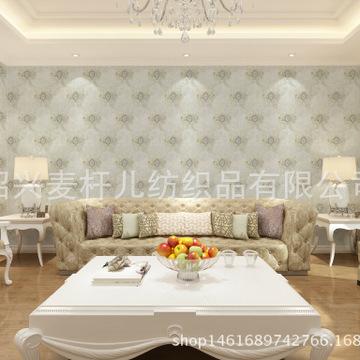 环保无缝墙布 欧式 现代简约 提花壁布 客厅卧室电视背景墙 绣花