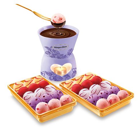 蓝莓外带冰淇淋火锅