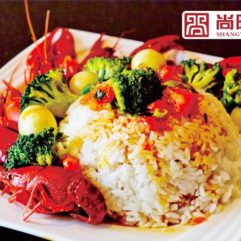尚隐龙虾饭-经典龙虾饭