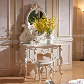 台法式现代简约田园储物化妆桌小户型雕花组装化妆台
