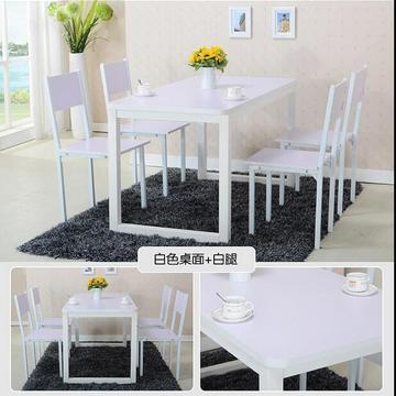 包邮简约现代圆角钢木餐桌椅 简易办公桌 双人写字桌家用