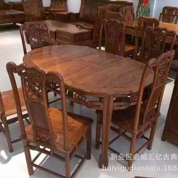 花梨木实木可折叠餐桌餐台伸缩椭圆形饭桌饭台