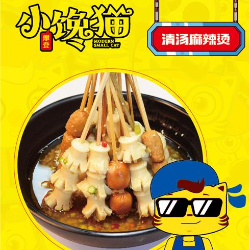 小馋猫土豆粉-清汤麻辣烫