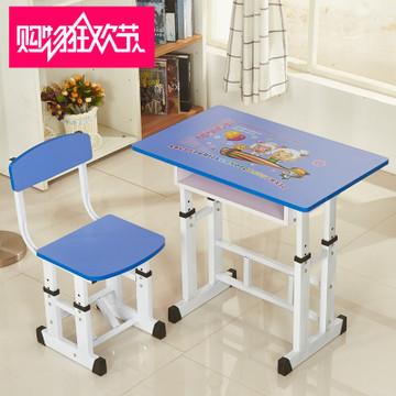 厂家直销卡通图案儿童学习桌培训桌可升降书桌课桌椅套装特价包邮