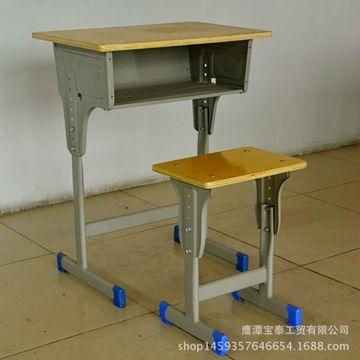 学生课桌椅 培训桌椅 厂家直销 可升降课桌椅学生课桌椅培训椅