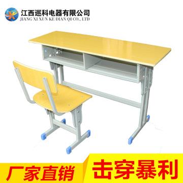 课桌椅 学生课桌 双人 可升降 学校培训课桌椅 多媒体教室课桌