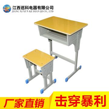 单人学习桌 可升降学生课桌椅 培训辅导班课桌 实木书桌