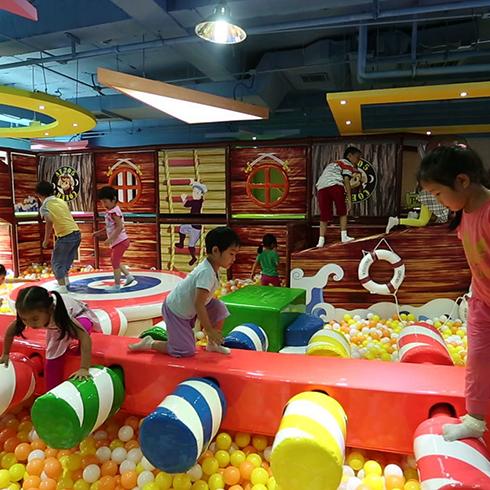 开心玩国儿童乐园球海池