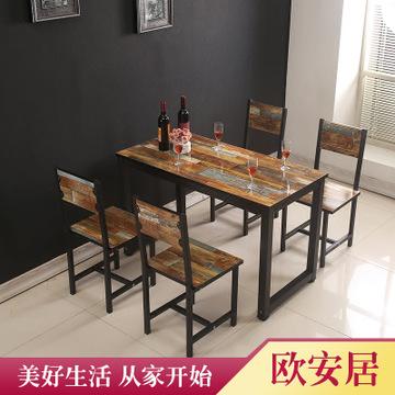餐桌椅组合一桌四椅快餐店桌椅饭馆桌椅食堂桌椅复古钢木餐桌