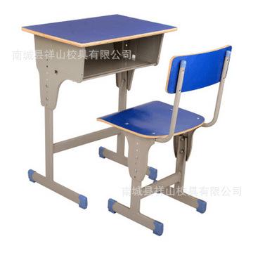学生升降钢木课桌椅/中小学校课桌/塑料课桌椅/单、双人课桌椅凳