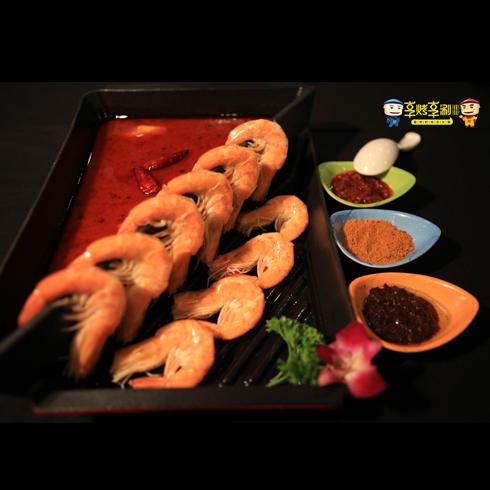 享烤享涮特色餐饮-虾仁