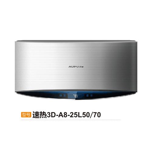 3D-A8-25L50/70