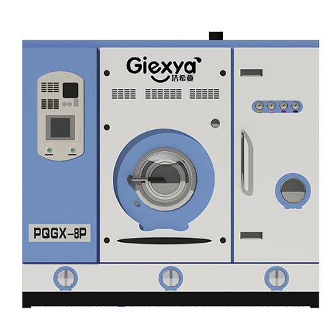 洁希亚国际洗衣-全封闭全自动回收式精洗机